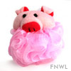 Pig Bath Pouf for Children